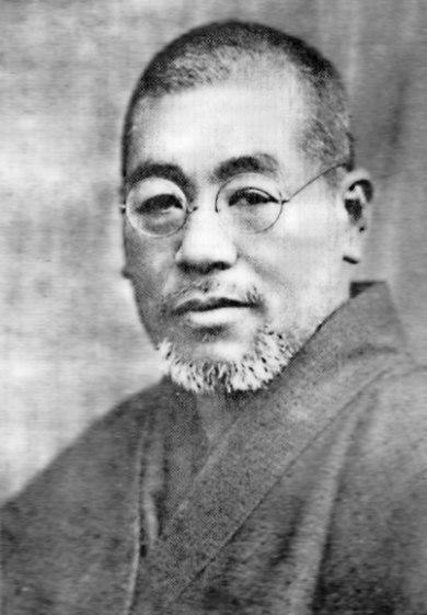Mikao Usui, qu'est ce que le Reiki